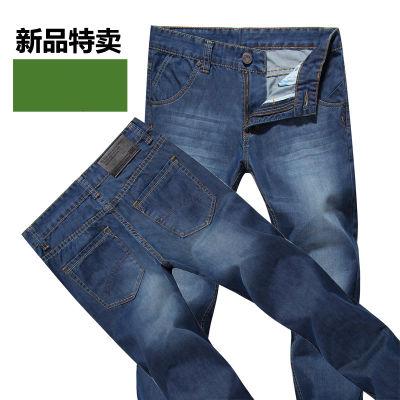 2014夏季新款超薄男士牛仔裤
