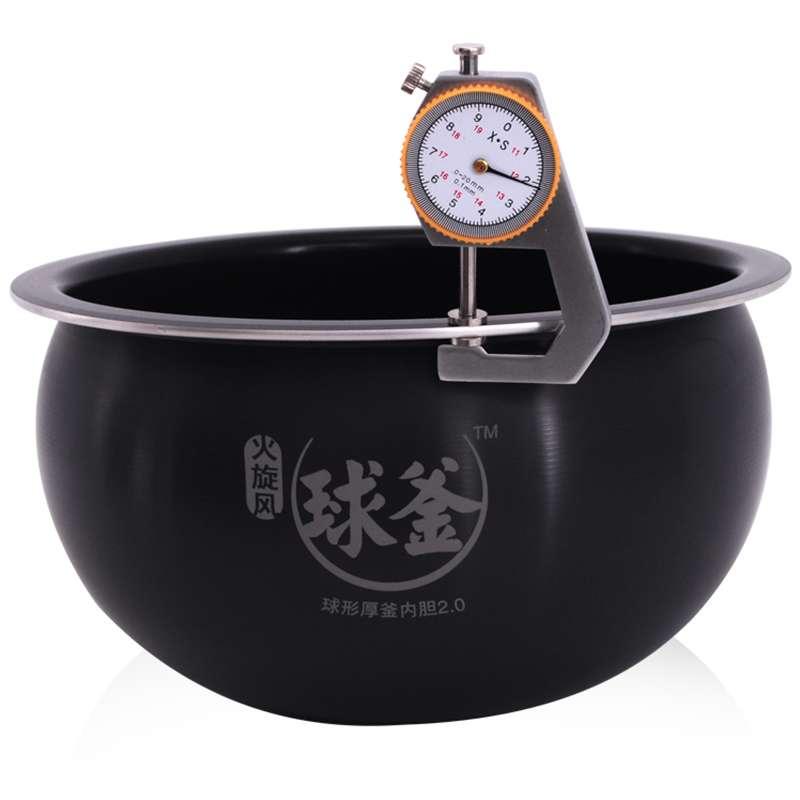 【苏泊尔】 球釜智能电饭煲cfxb40fc25