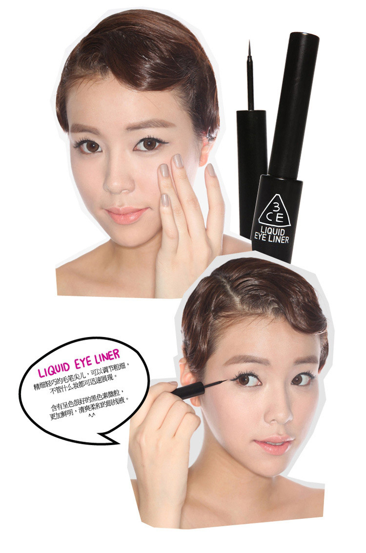 韩国第三眼/3ce超细防水防晕染持久眼线液5g黑色软