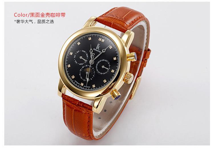 IK阿帕琦全自动机械表 男士手表多功能时尚男表真皮表带