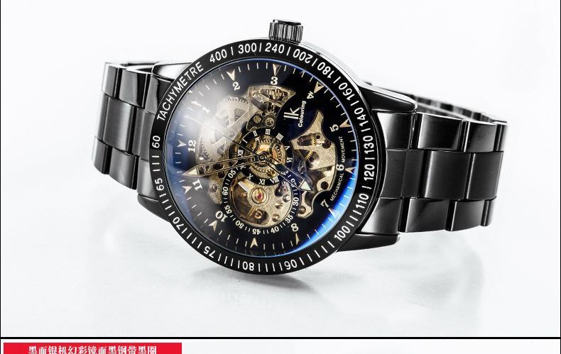 IK阿帕琦双面镂空男士手表 全自动机械表
