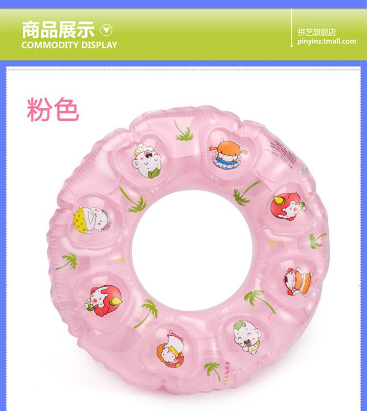 pvc儿童充气游泳圈【图片