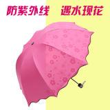 四季必备!时尚黑胶折叠晴雨两用伞.有效阻隔紫外线