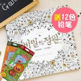 韩版SecretGarden秘密花园庭院手绘涂色书线装本