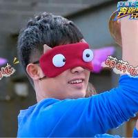 奔跑吧兄弟同款眼罩!睡眠遮光护眼罩