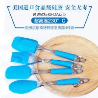 烘焙烧烤多功能硅胶4件套(刮铲、油刷、刮刀、刮勺)