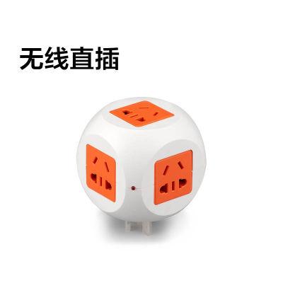 【牛顿系列】创意个性魔方插座接线板(直插)