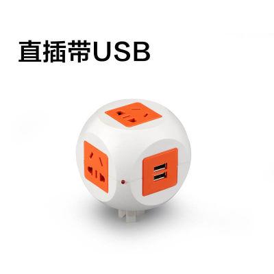 【牛顿系列】创意个性魔方插座接线板(直插带USB)
