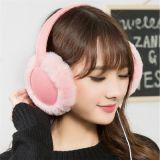 可听音乐的时尚耳罩!冬季超大毛绒保暖耳罩