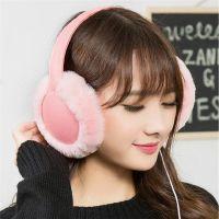 可听音乐的时尚音乐耳罩!冬季女生可爱超大毛绒保暖耳罩