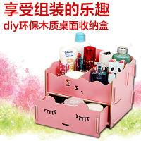 diy环保木质桌面收纳盒