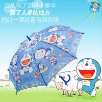 小黄人儿童创意环保塑料伞(伞面81.5cm,也适合不算太胖的大人哦)