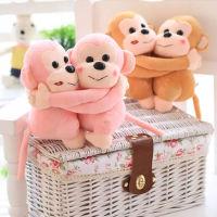猴年吉祥物毛绒玩具新款抱抱猴公仔情侣猴子(一对)