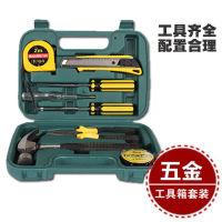 【酷部落】五金工具组合9件套(标准大号套装 )优选钢材,适合家用、车