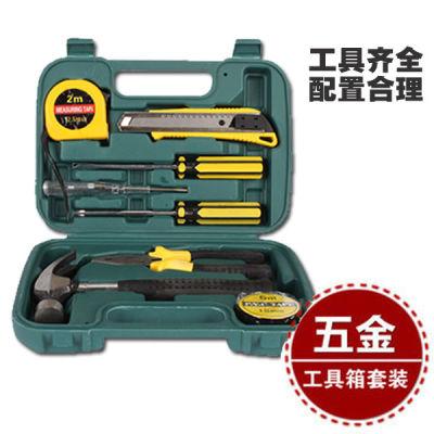 【酷部落】五金工具组合9件套(标准大号套装 )优选钢材,适合家用、车用