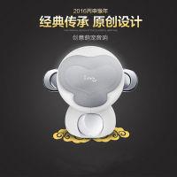 【小圣归来】孙小圣 生肖猴年创意礼品无线蓝牙音箱 音响(有线版)