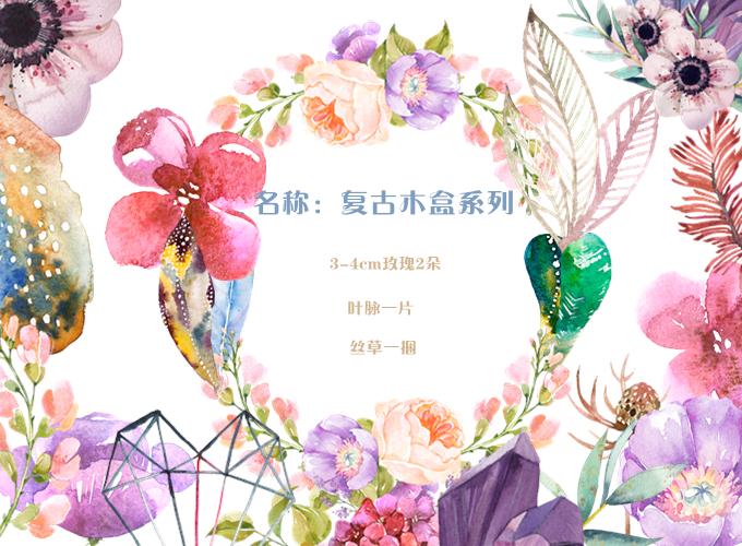 生日 纪念日 节日精选礼品木盒永生花保鲜花礼盒摆件