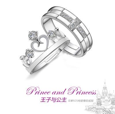 【yousoo】王子与公主系列开口 情侣镀银对戒  (仅剩女戒)