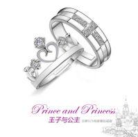 【yousoo】王子与公主系列开口 情侣镀银对戒