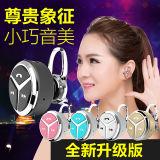 哈灵Q5迷你耳挂式立体声无线蓝牙4.0耳机(歌曲切换、一