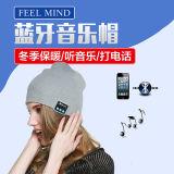 【FEEL MIND】运动音乐蓝牙耳机冬季保暖针织帽(听