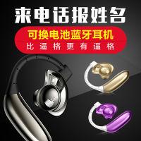 Aminy/艾米尼 护耳宝无线运动蓝牙耳机 挂耳式耳塞(中文版,来电报姓名