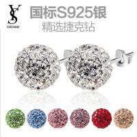 【YOUSOO】满天星系列s925纯银耳钉(国标S925银,精选捷克钻)---配备
