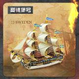 【若态】3D立体木质拼装模型--世纪战船之哥德堡号(历史