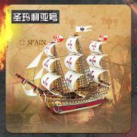 【若态】3D立体木质拼装模型--世纪战船之圣玛利亚号(历史典故来源18