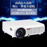 轰天炮LED-96高清投影电视 120寸家庭影院(配置惊