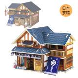 【若态】3D立体木质拼装模型--世界风情之日本风情