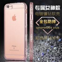 iphone6/6s/6plus苹果TPU手机套保护壳(电镀镶钻,全包防摔)
