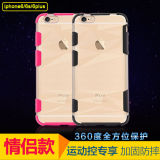 iphone6/6s/6plus防御者系列运动防摔手机套