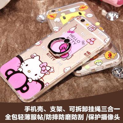 iphone6/6s三合一卡通手机套(手机壳、支架、可拆卸挂绳三合一)