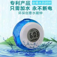 新能源水发电水动能时钟(不含闹钟功能)