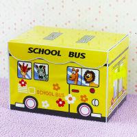 【可坐,可收纳】卡通收纳盒 玩具整理箱(颜色随机)