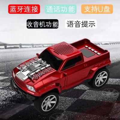 皮卡车 车载免提通话无线蓝牙音箱 音响(支持U盘、TF卡、可接打电话、有收音机功能、音质震撼)