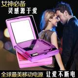 香港艾芭莎魅力女人6000mAH移动电源充电宝(内置化妆