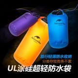 NH超轻旅行防水袋5L 漂流袋手机衣物收纳袋潜水游泳防水