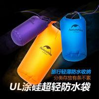 NH超轻旅行防水袋5L 漂流袋手机衣物收纳袋潜水游泳防水包(ul涂硅超轻