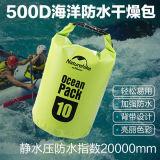 NH 500D海洋防水袋10L 户外溯溪漂流袋手机衣物防
