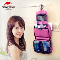NH 升级款旅行洗漱包&化妆包