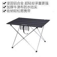 NH 便携式折叠桌椅&铝合金折叠桌&户外野餐桌大号(灵活轻便 超实用 超轻