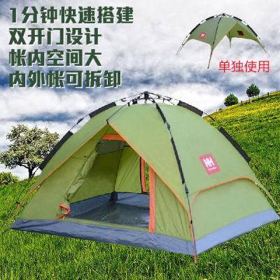 NatureHIke-NH户外野营帐篷 3-4人双层自动帐篷 露营速开帐篷(双开门设计 可拆卸)