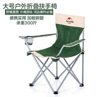 NH户外便携式折叠椅子&沙滩椅(舒适耐用 稳固结实 赠送收纳袋)