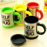 懒人时尚创意礼品 :可自动搅拌的咖啡杯 电动咖啡马克杯