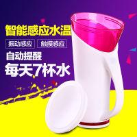 让智能提醒你喝水:扣扣智能感温魔术杯 触摸感应提醒喝水杯400ml