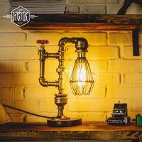 美式复古工业风创意水管台灯&卧室床头灯(可调光)