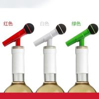 意大利Rocket麦克风酒瓶塞(麦克风造型 可以塞入各式各样的瓶口)