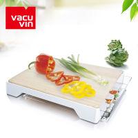 荷兰Vacu Vin原装进口创意双面组合菜板